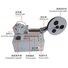 Automotive Seat Belt Webbing Cutting Machine