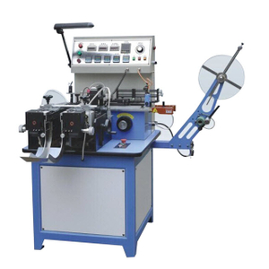 Woven Label Cutting and Folding Machine